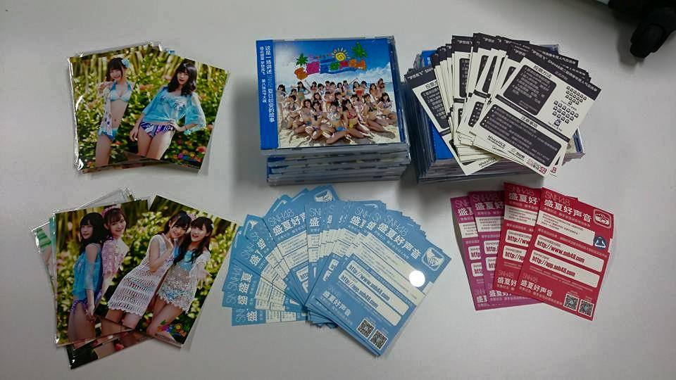 SNH48『真夏のSounds good』のCDが届きました~。 ユーミー、タコちゃんの生写真など