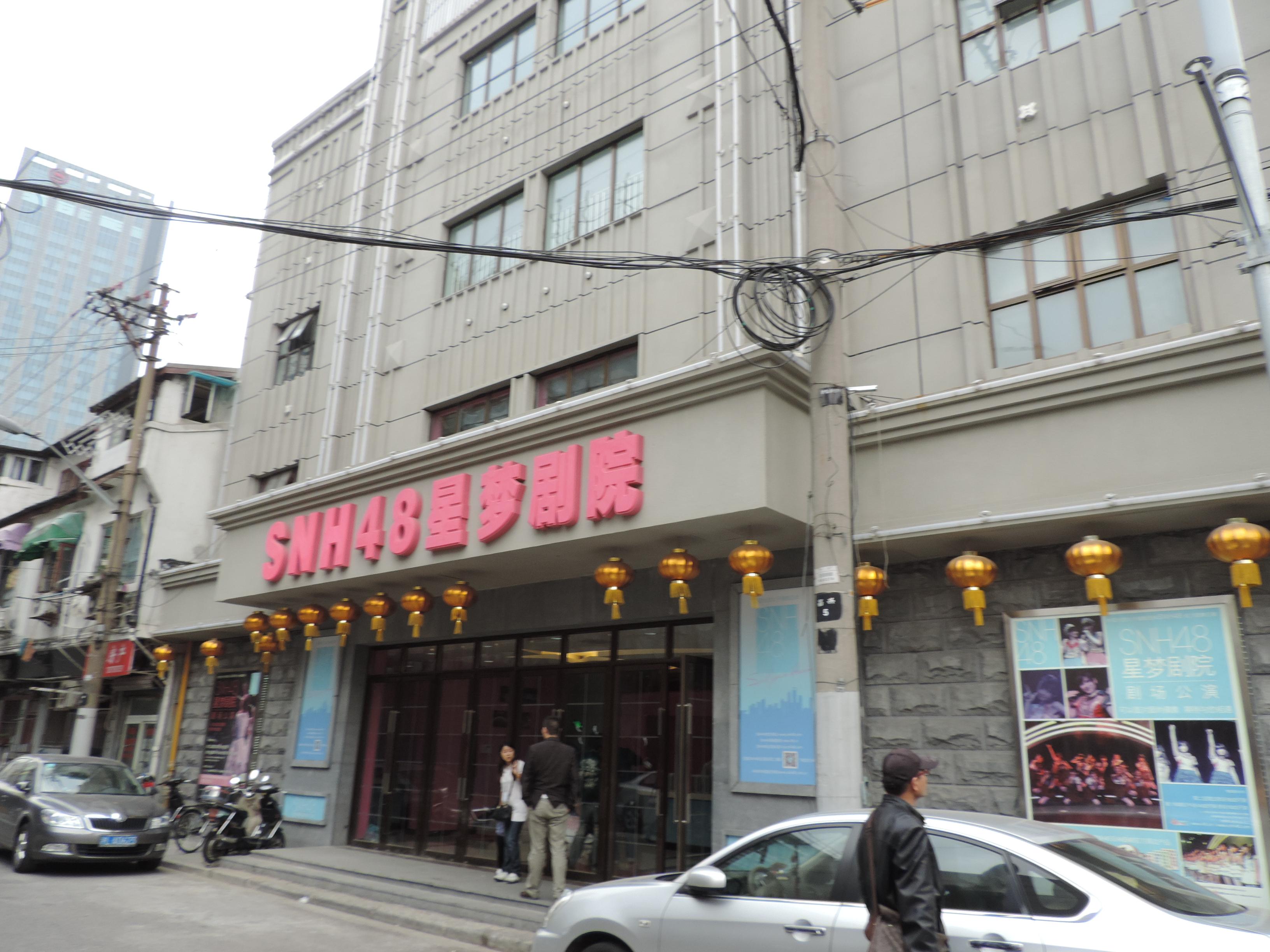 【SNH48劇場公演】「日本からのチケットの入手方法について(海外枠)」を一部修正しました