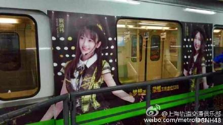 【必見】SNH48のラッピング電車登場!選抜総選挙の広告で上海地下鉄2号線を占拠中!