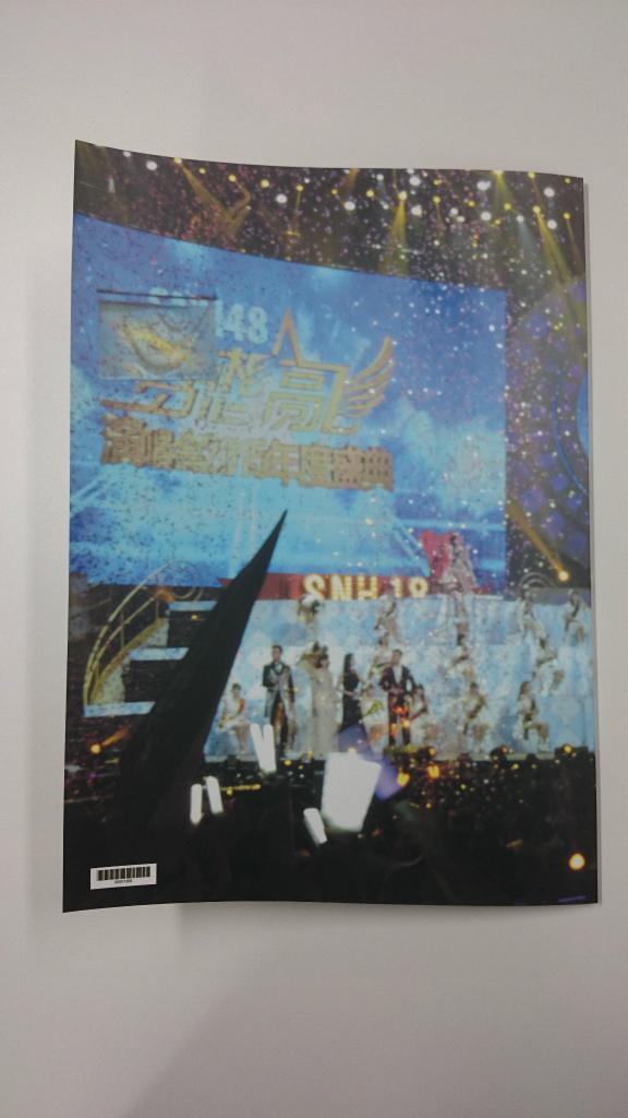 SNH48第二回選抜総選挙の写真をオリジナルアルバムにまとめてみた