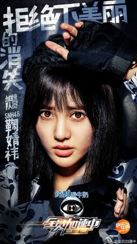 """中国版の""""逃走中""""『全員加速中』にSNH48のSAVOKIとキクちゃんが登場!"""