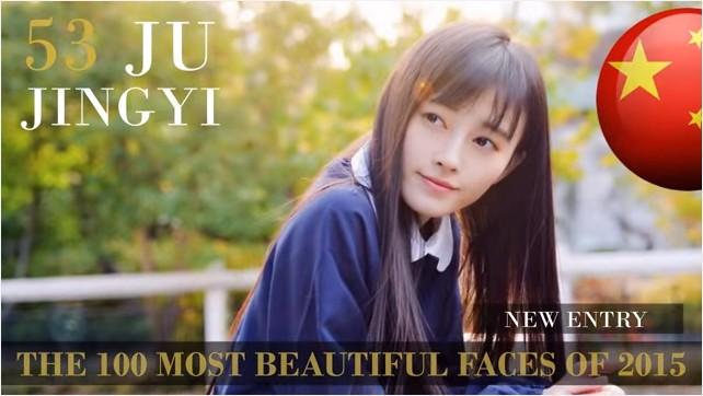 『世界で最も美しい顔』にSNH48鞠婧禕(ジュー・ジンイー)がランクイン!
