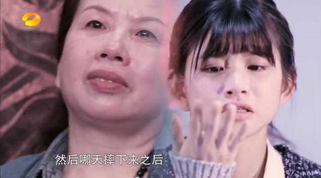 SNH48林思意(シャオスー)が出演した『妈妈的牵挂』がとても泣ける件
