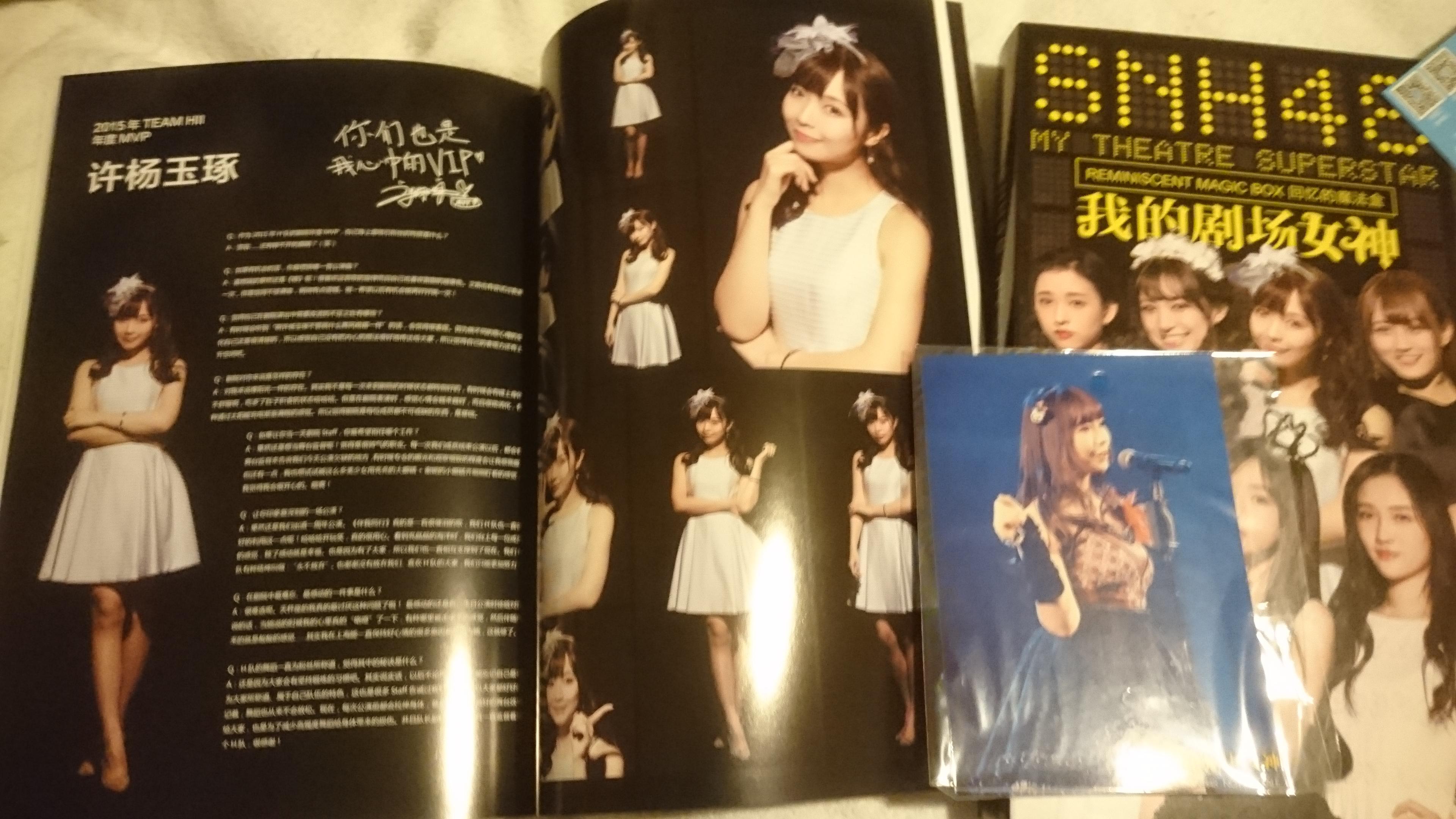 SNH48の最新DVD『我的劇場女神』を買ってみた!