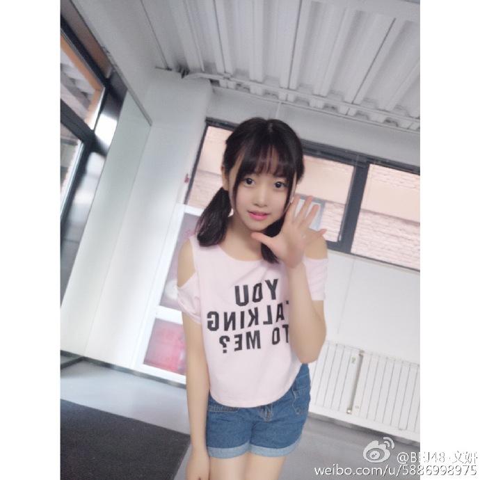 文妍_02