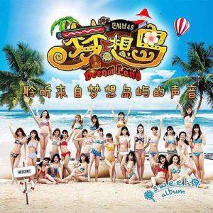【SNH48唐安琪支援プロジェクト】最新水着シングル『夢想島』をリターンに追加しました!