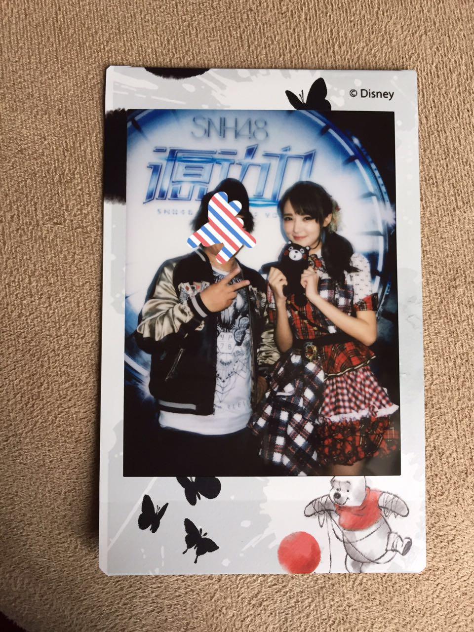SNH48『源動力』握手会レポート ~マネー(錢蓓婷)推しさんレポート後編~