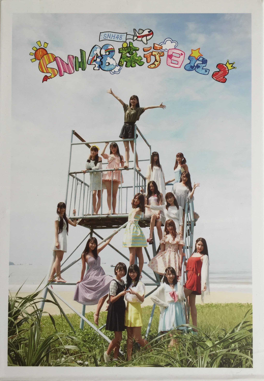 ハロウィンナイト_精装盤_02