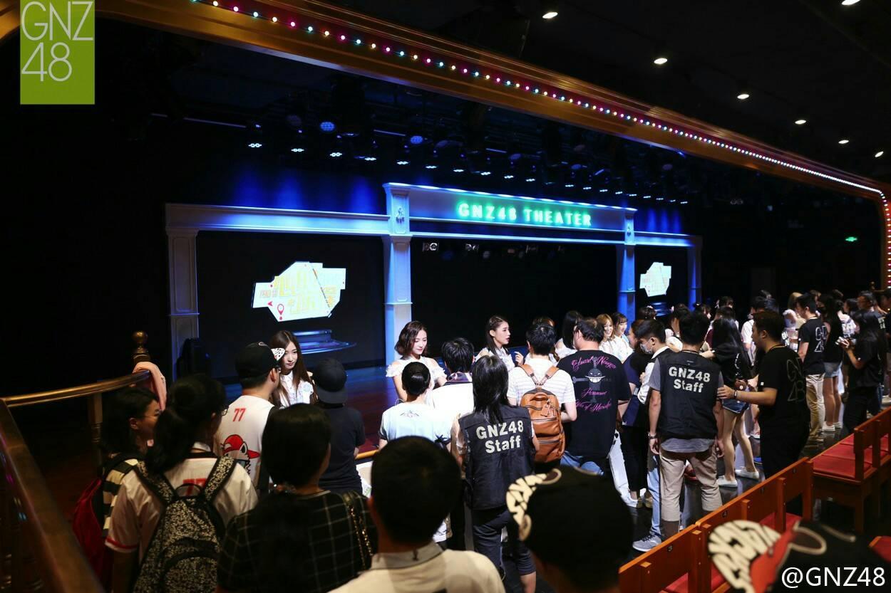 【握手ソムリエレポ特別篇】GNZ48遠征レポII 「広州繚乱」
