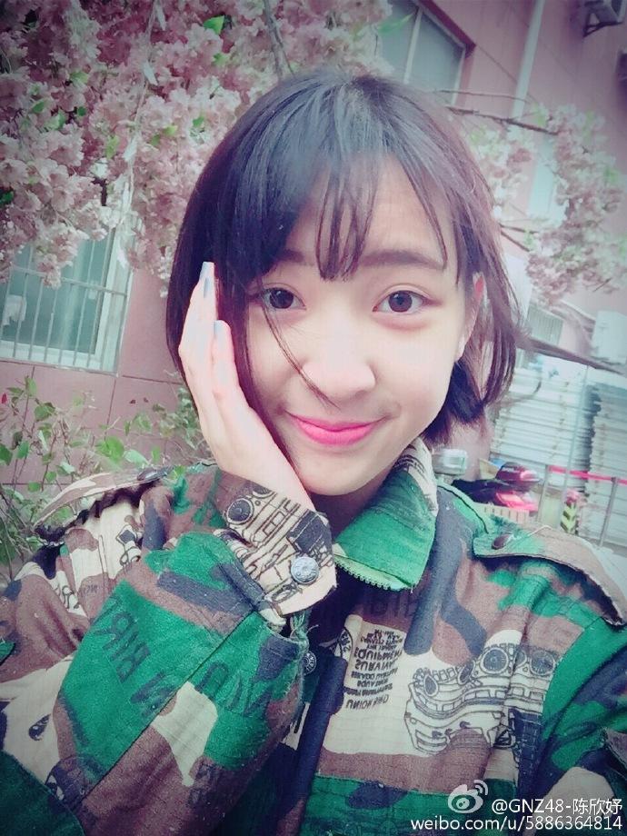 chenxinyu_01