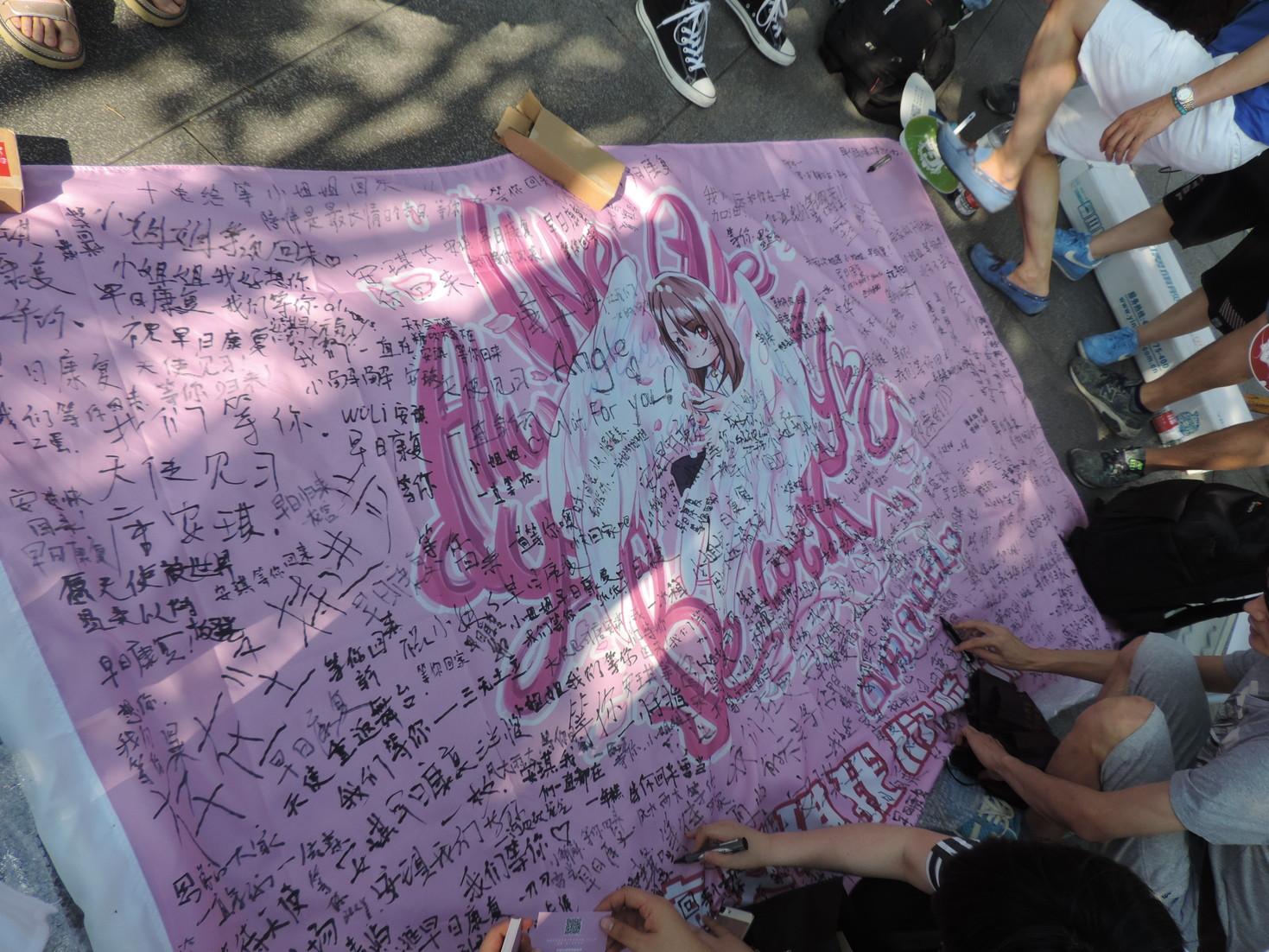【SNH48唐安琪支援プロジェクト】唐安琪の口座に支援金652,246円を振り込みました!