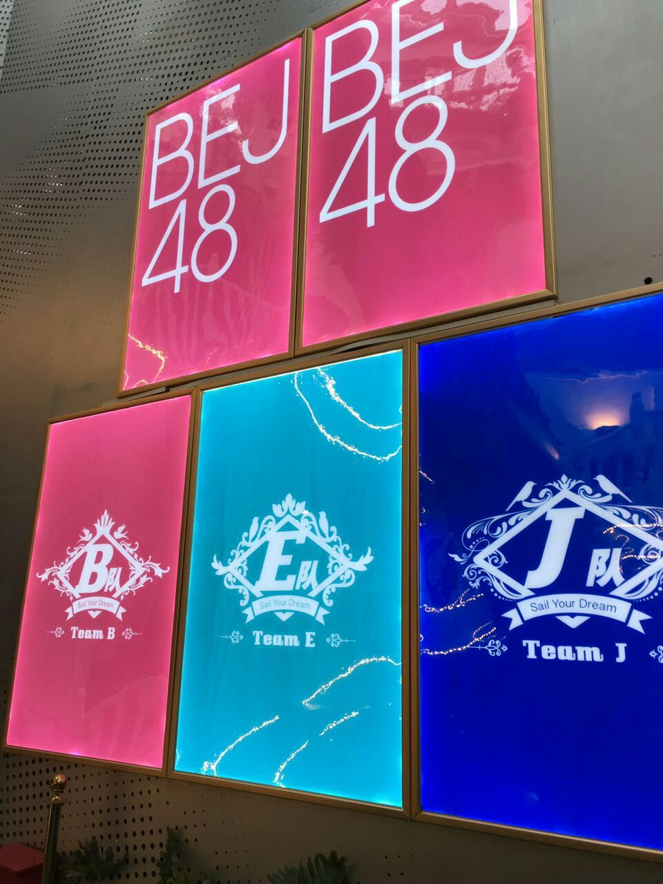 "【BEJ48】北京出張?レポ w BEJ48""チームJ"" 公演編"