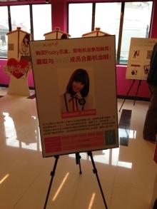 【SNH48】11月9日~11日の提供写真について