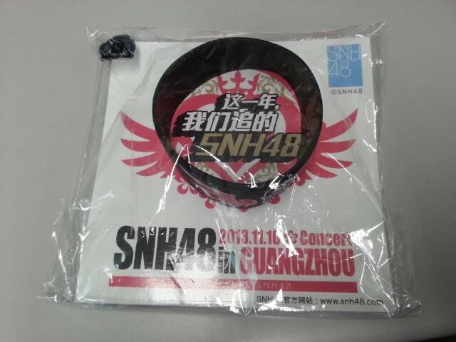 【SNH48】広州公演のバングル(*´ー`*)